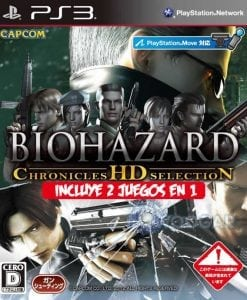 Resident Evil-Chronicles HD Collection