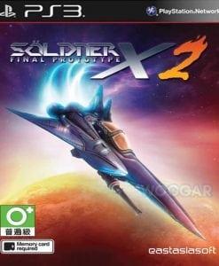 Soldner X2
